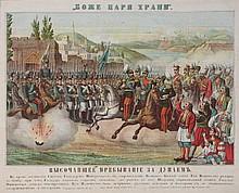 GLOUSKOV   God bless the Tsar, 1877 Chroma/Lithograph Loubok 43 x 50 cm