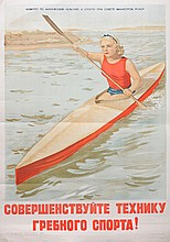ANONYMOUS   Perfectionner la technique des sports aquatiques, 1955 83 x 60 cm