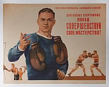 ZELENSKY Boris 1914-1984 Jeunes soviétiques: pratiquez la boxe, 1955 55 x 70 cm