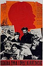 STARCHEVSKY Abram 1896-1969 La vérité a été et restera Lénine, 1932 Photomontage and gouache 58 x 36,5 cm Some paper missing on top left and top right