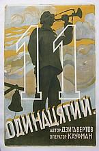 DLUGACH Mikhail 1893-1988 The eleventh from Dziga Vertov Movie poster, 1928 102 x 70,5 cm