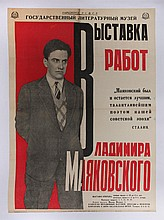 GAN Alexey 1893-1942 Maïakovski Exhibition, Moscow, 1932? Poster on linen 61 x 44,5 cm