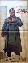 V. PUDOVKIN, S. KOZLOVSKI  XXe