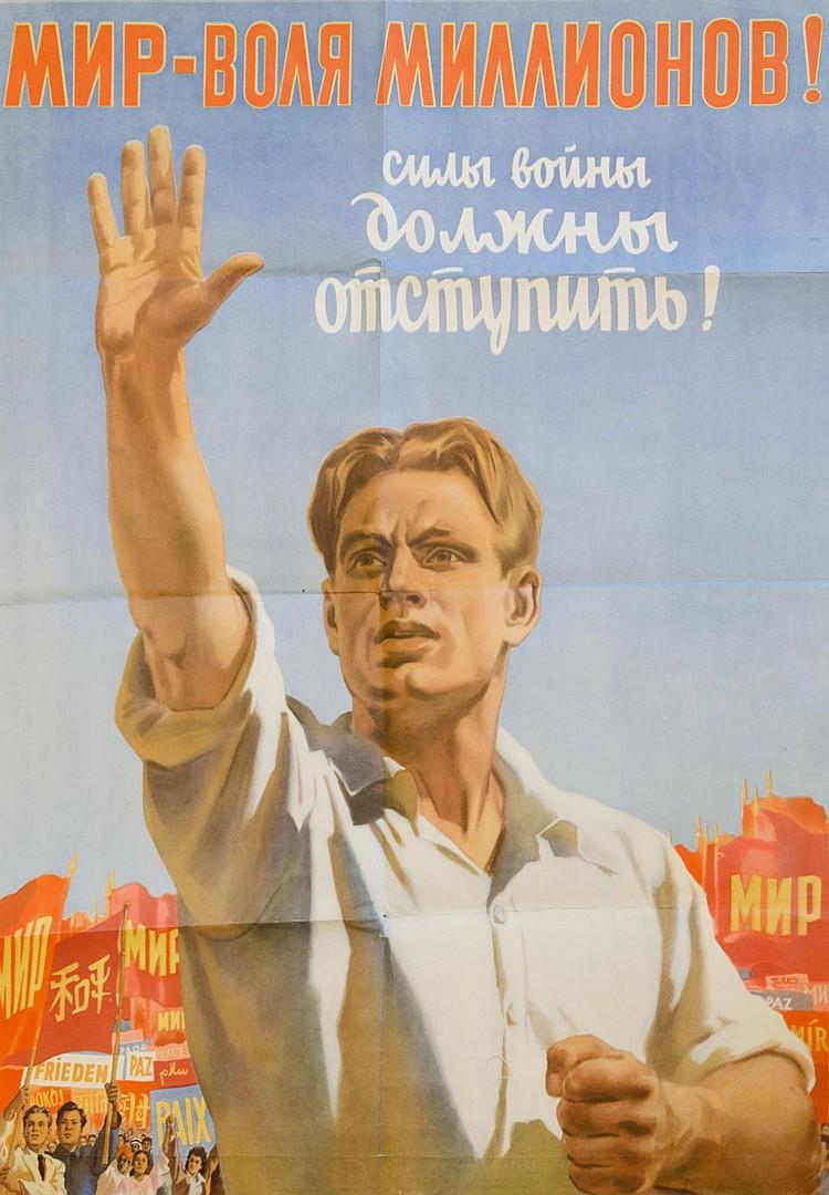 ZELENSKI Boris 1914-1984