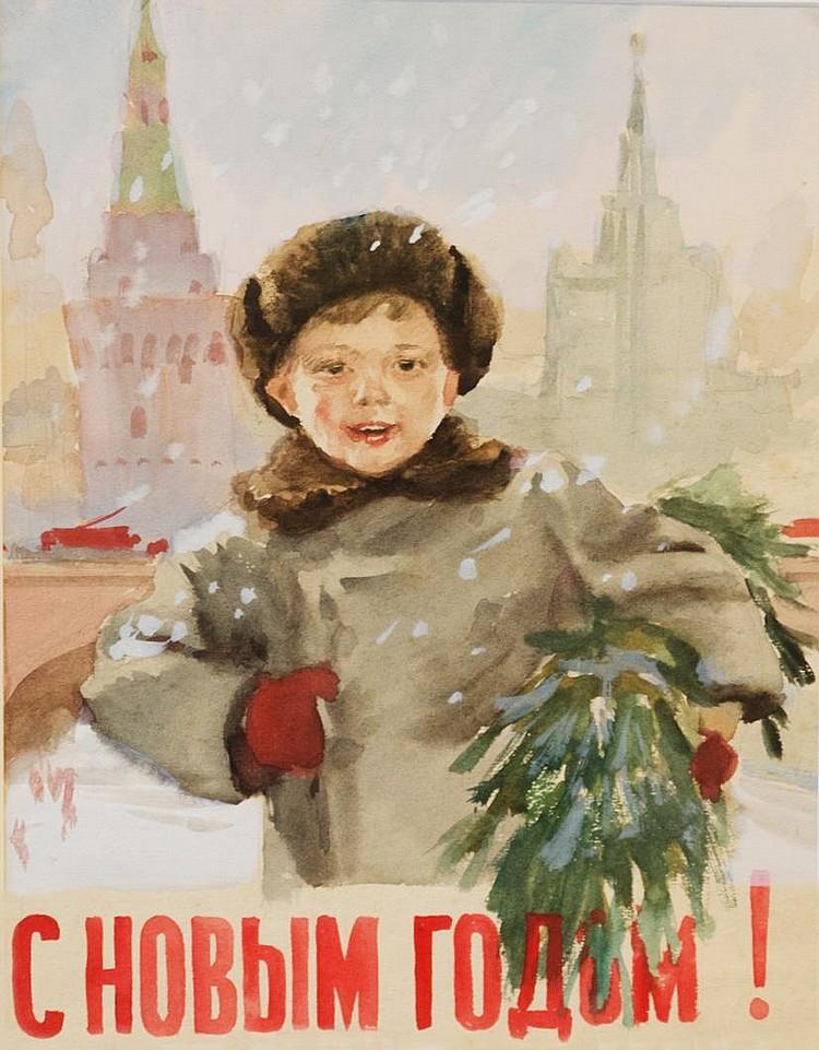 Куплю открытки 1950, новогодние поздравления