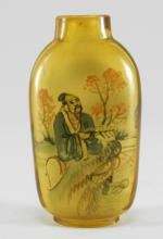 Chinese Reverse Painted Glass Snuff Bottle