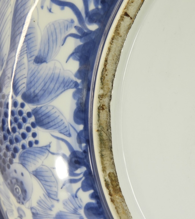 Japanese blue white porcelain koi fish charger for Blue and white koi fish