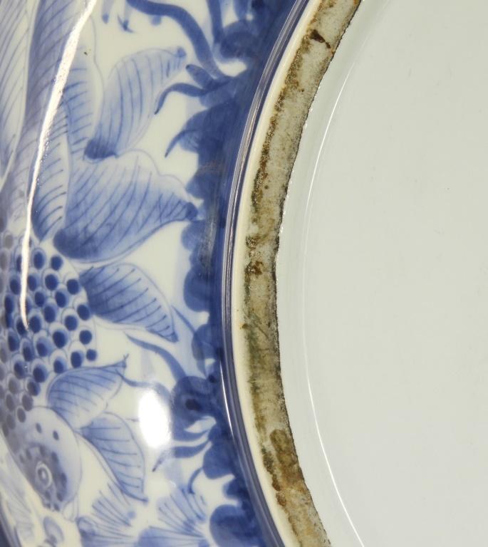 Japanese blue white porcelain koi fish charger for Blue and white koi fish