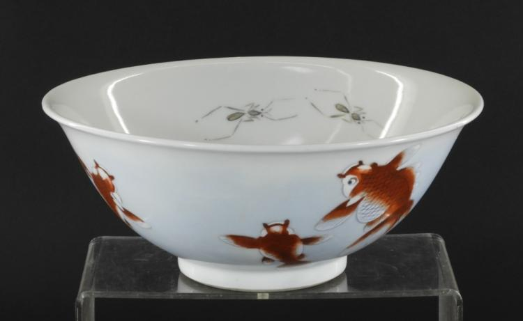 Japanese porcelain insect koi fish bowl for Koi viewing bowl