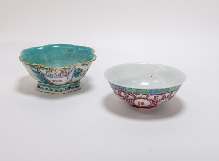 2 Chinese Porcelain Famille Rose Signed Bowls