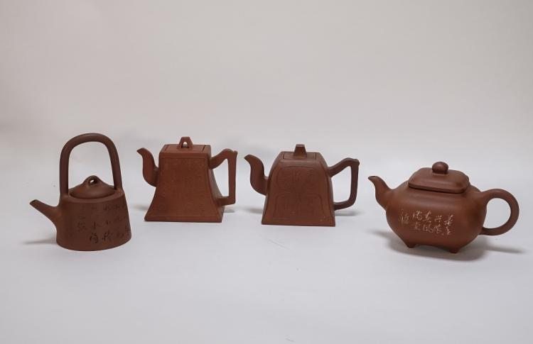 4 Chinese Yixing Pottery Teapots