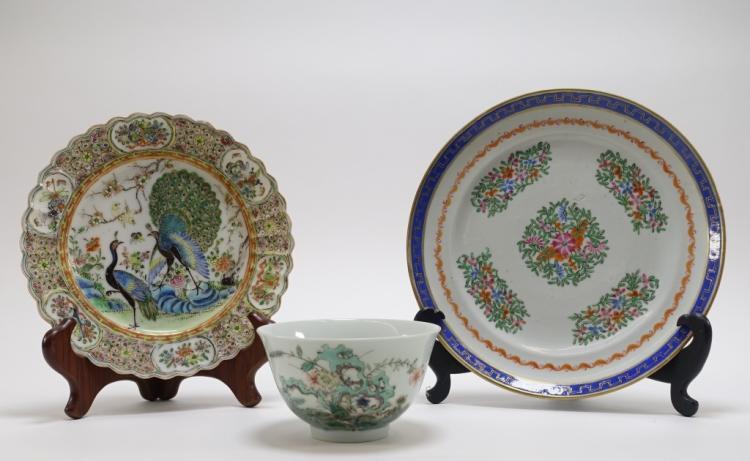 3 Chinese Famille Rose Porcelain Bowl & Plate