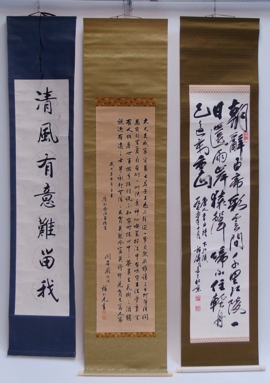 3 Asian and Chinese Calligraphy Scrolls
