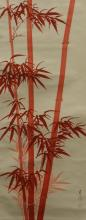 Japanese Red Bamboo Silk Scroll Painting