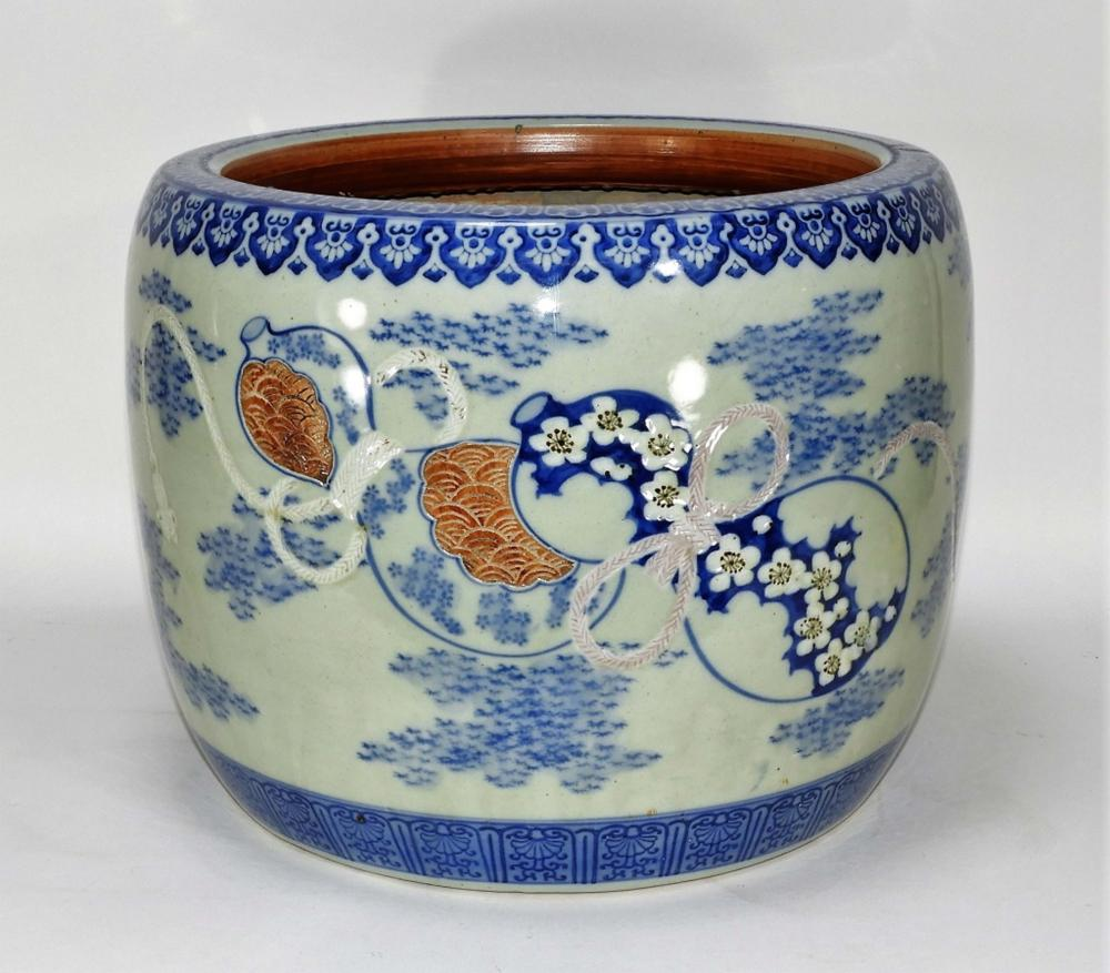 Japanese Blue & White Porcelain Incised Jardiniere