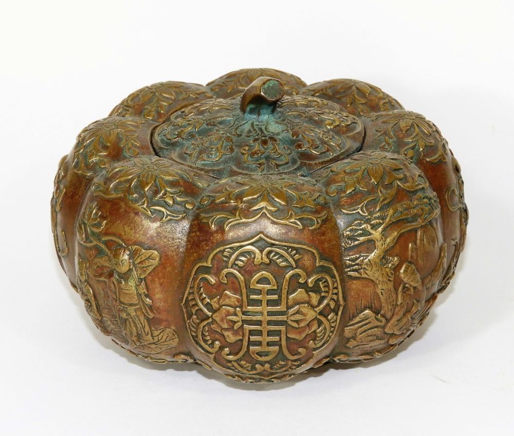 20C. Chinese Gilt Bronze Pumpkin Form Covered Box