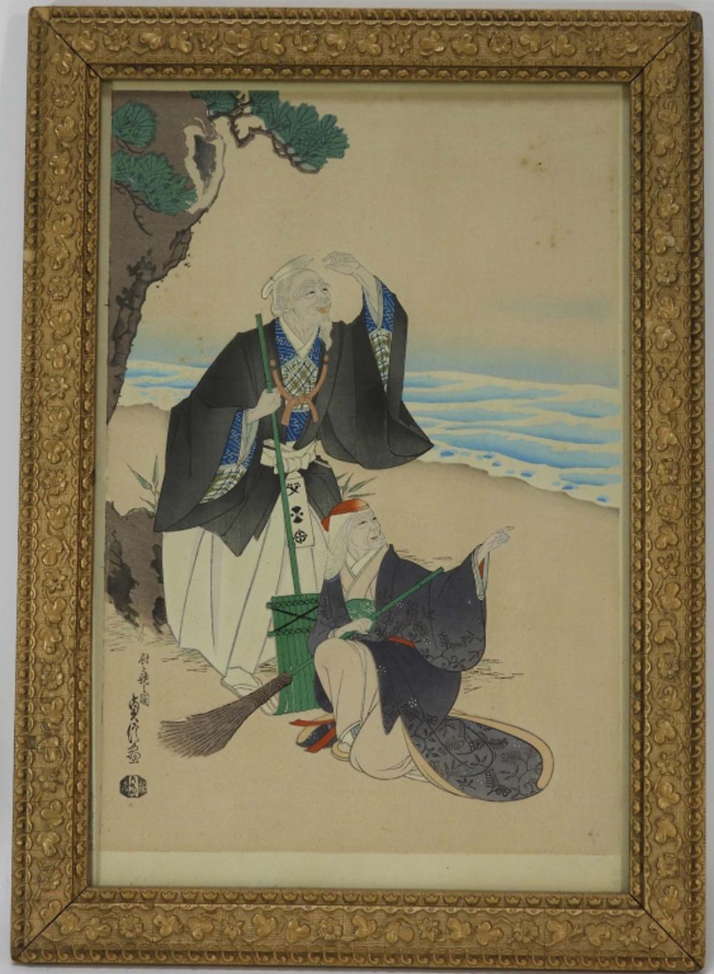 19C Japanese Meiji Period Scenic Woodblock Print
