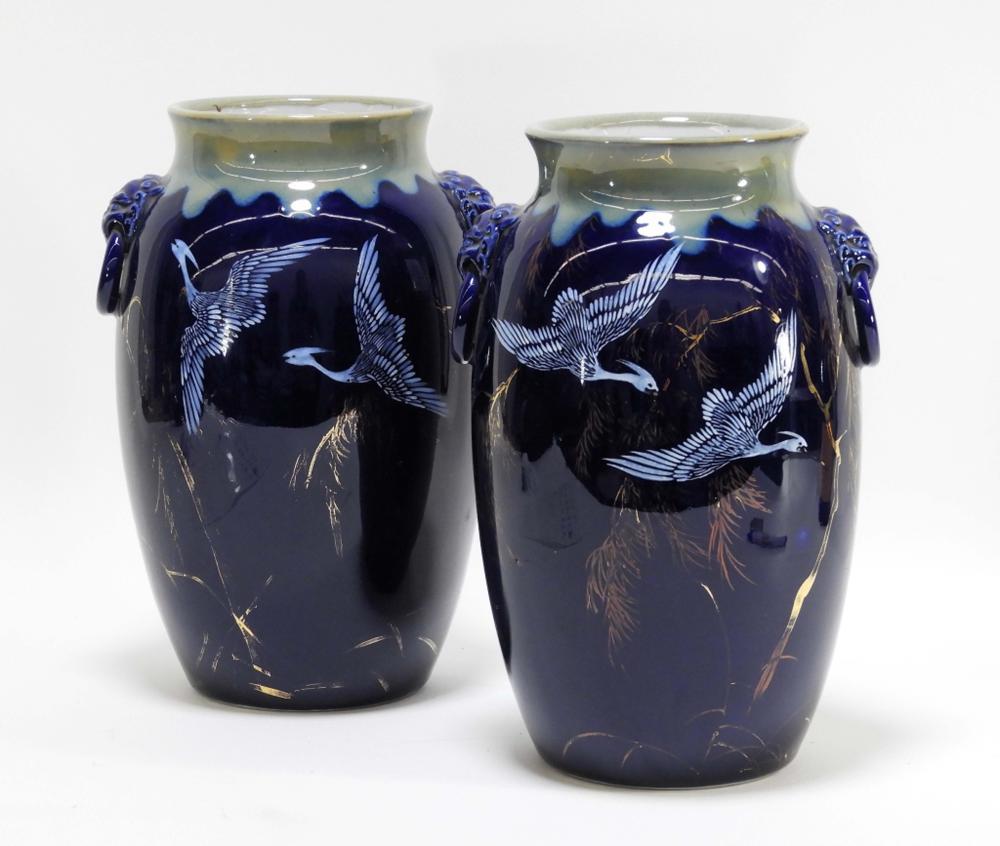 PR FINE Japanese Cobalt Blue Kutani Crane Vases