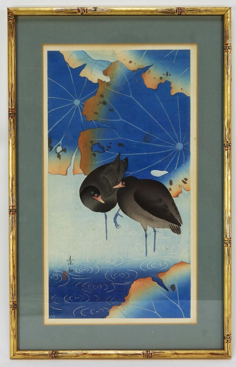 Soseki Komori Woodblock Print of Moorhens