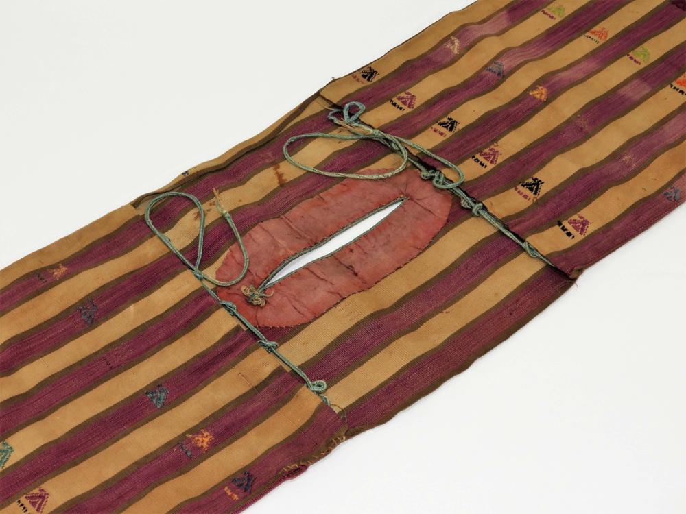 Oriental Persian Miniature Saddle Bagface Textile
