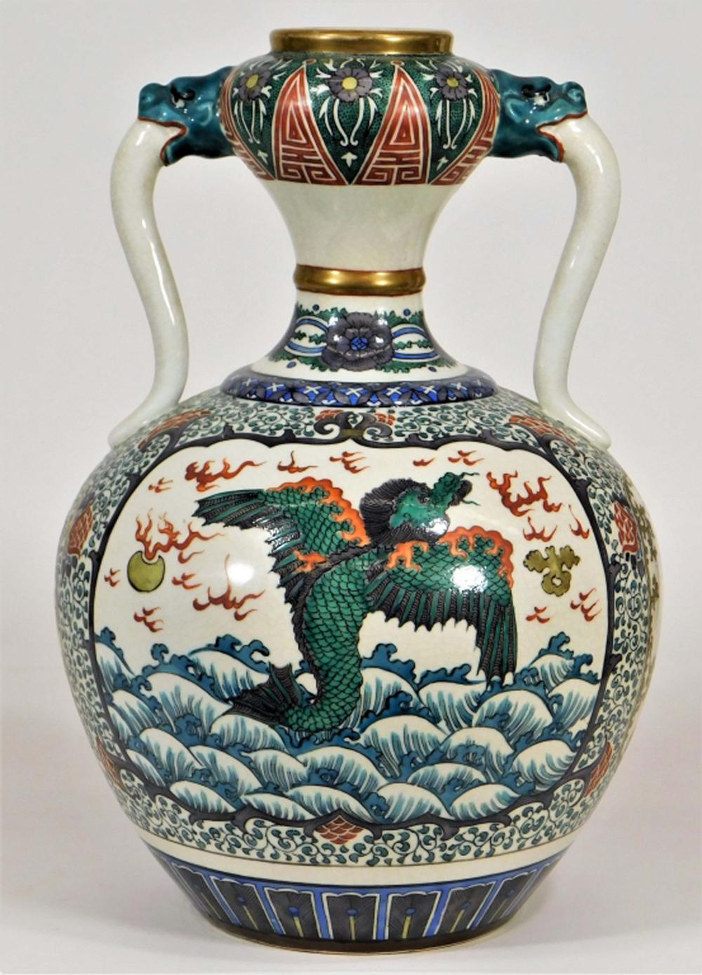 FINE Japanese Edo Ko Kutani Porcelain Dragon Vase