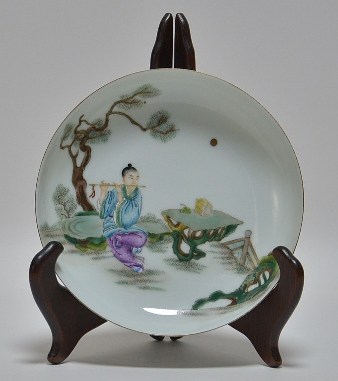 Chinese Qing Dynasty Guangxu Period Porcelain Bowl