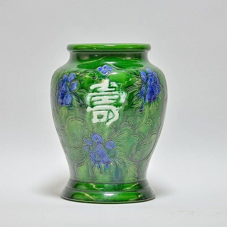 Chinese Sancai Glaze Blue & Green Porcelain Vase