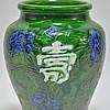 Chinese Sancai Glaze Blue & Green Porcelain Vase