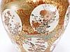Fine Japanese Kutani Decorated Covered Ginger Jar