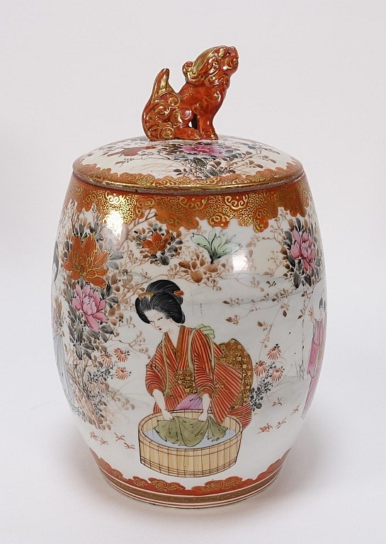 Japanese Kutani Porcelain Covered Tea Caddy Jar