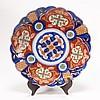 Japanese Porcelain Kutani Vase & Imari Charger