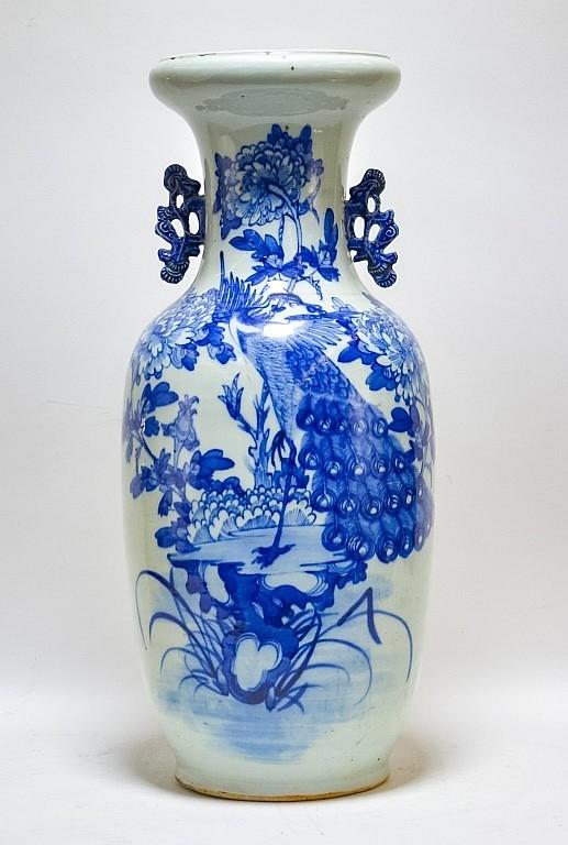 LG 19C Chinese Celadon Blue & White Porcelain Vase
