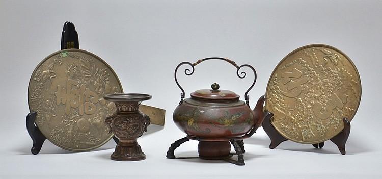Japanese Bronze Hand Mirror Vase Teapot Grouping