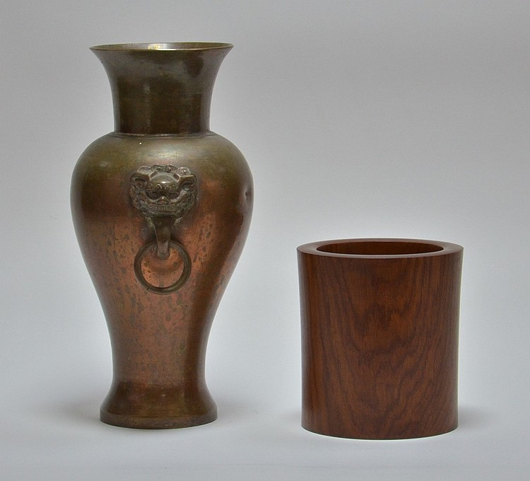 2 PC Chinese Hardwood Brush Washer & Copper Vase