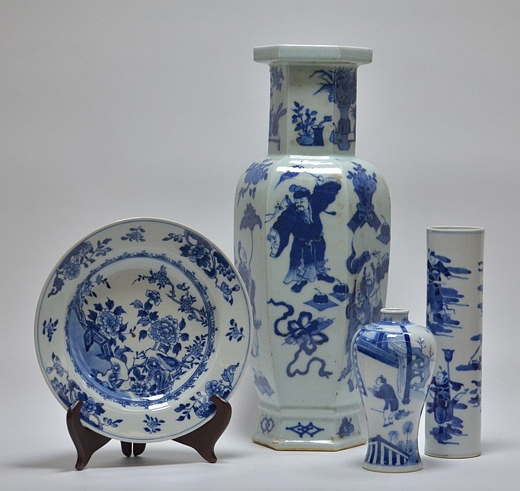 4 Chinese Blue & White Porcelain Vase Plate Group