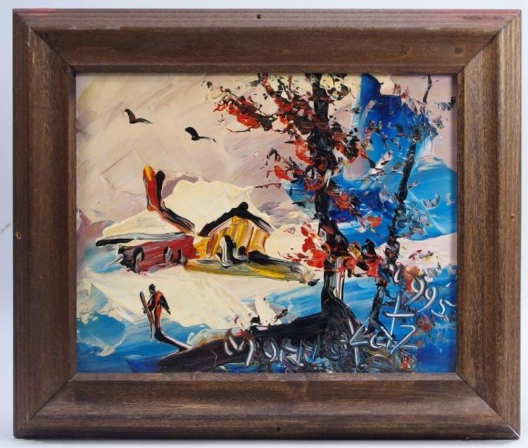 Morris katz modernist abstract landscape painting for Katz fine art