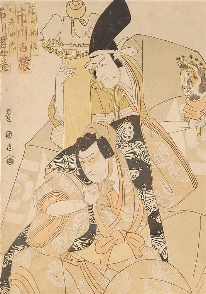 Estampe japonaise Deux artistes-comédiens. (sans cadre)