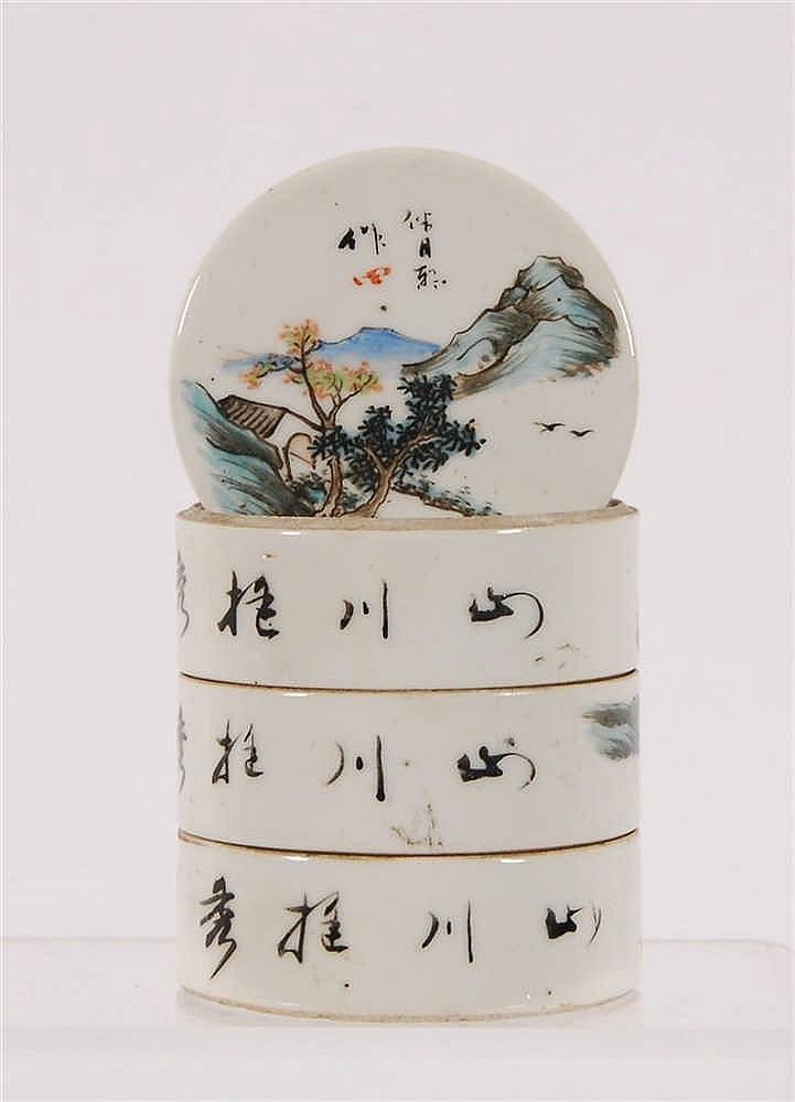Chine Boîte ronde à quatre éléments Décor polychrome de paysages.