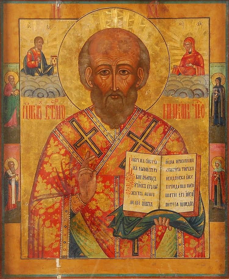 Icône russe Saint bénissant. Panneau. XIXe siècle. 45 x 37
