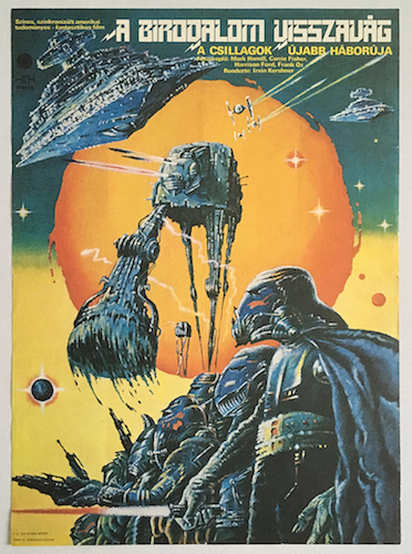 Star Wars: The Empire Strikes Back movie poster 1981