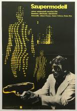 Looker movie poster 1984