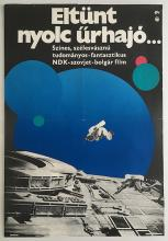 Eolomea movie poster 1973