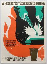 Welding is dangerous work safety propaganda poster 1965