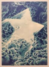 Star in the clouds political propaganda poster 1980s