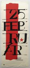 25th of February the victory of Socialism Czechoslovakian political propaganda poster 1971