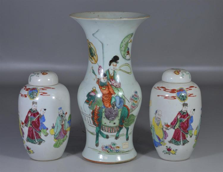 (3) pieces of Chinese porcelain to include Republic period vase with mother and child astride a kylin, together with a pair of ginge...