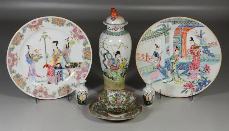 (7) pieces of Chinese porcelain to include a covered jar, a Rose Medallion small bowl and plate, pair of miniature vases with marks ...