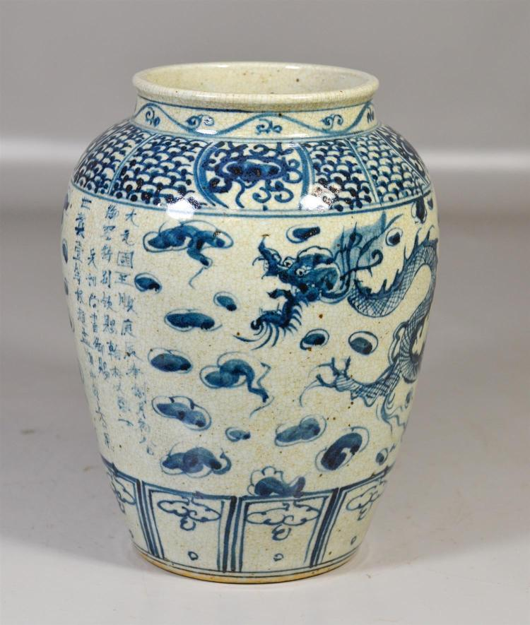 Chinese blue and white dragon vase with extensive calligraphy, 11-1/4