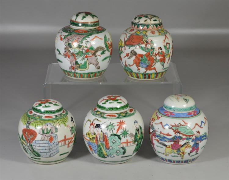 Five (5) Chinese ginger jars, all with similar decoration, one with poorly repaired lid, each approximately 5 3/4