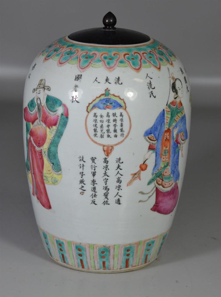 Large Chinese Famille Rose ginger jar with extensive calligraphy, replaced wooden lid, 11 7/8